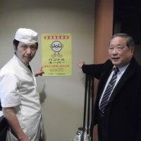 松原市のハンドルキーパー協賛店、割烹・小料理店「和味」にポスターを届けました。