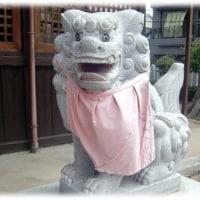 話題の笑う狛犬シリーズ(^^♪愛敬のある笑顔 高槻「大塚神社の笑う狛犬」