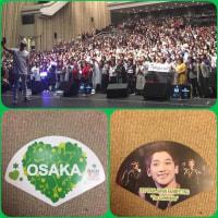 170429&30大阪ファンミ日記