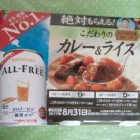 サントリービール(株) オールフリー