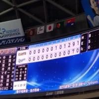 4/16 2017 プロ野球 ペナントレース 中日ドラゴンズvs読売ジャイアンツ