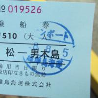 瀬戸内国際芸術祭 2016 夏;7月18日-9月4日           男木島、女木島へ行って来ました。