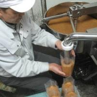 おいしさと健康を支える「発酵食品」