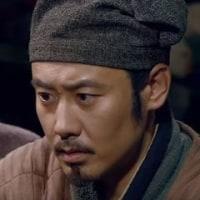 『趙氏孤児案』その1