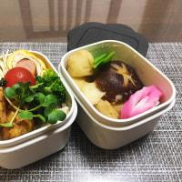 豚汁と紫舞入りご飯のお弁当