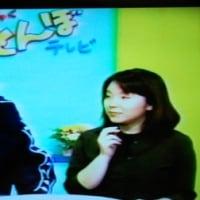12月4日(日)は大分市イオン高城店へGo!!