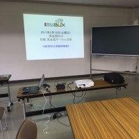 新潟県加茂市 加茂公民館、活動準備完了です!