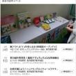 日本SN協会ホームページ、フェイスブックもご覧ください!
