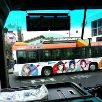 地元バージョン バスキタ━(゚∀゚)━!
