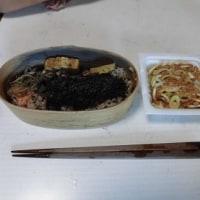 首の痛みと玄米菜食による身体の変化とサイン