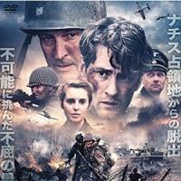 「グレイト・エスケイプ 大脱走1944」(15・米)65点