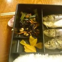 旬の魚菜 きり山のランチ ~日替り弁当、鰯の梅煮、お刺身~