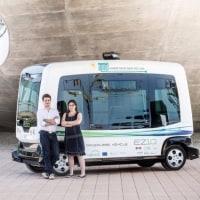 フリートオートメーションプラットフォーム Fleet automation platform