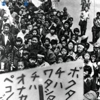 全日本産業別労働組合会議(産別会議)結成。
