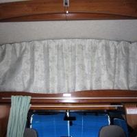 バンクベッドを収納にして、目隠しにカーテンを移設