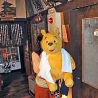 プーさん 長野県小県郡青木村 田沢温泉 ますや旅館に行ったんだよおおう その7