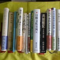 「補充しないと」北九州市八幡西区黒崎の古本屋・藤井書店