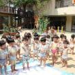 幼稚園での水遊び~~