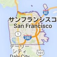 �� Super Cool San Francisco..�ܤ��ۤ�����������ե�����ιҶ���'̿�
