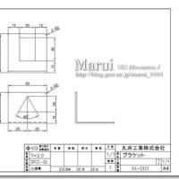 精密板金で使われている図面(設計図)