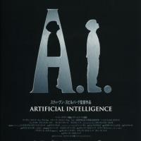 AIの自動運転からエディターの壁と可能性(3)