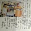 室蘭市中央町「よってけ浜町2017ビアフェスタ」平成29年7月20日(木)〜21日(金) 17:00〜21:00