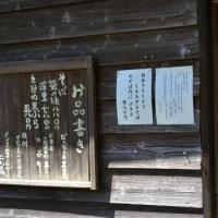 小谷(おたり) 鎌池