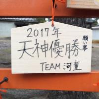 初漕ぎ2017☆