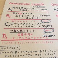 お知らせ〜〜!