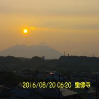 8月20日、朝の桜島