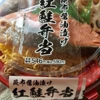 相方セレクト...♪*゚LAWSON弁当(^-^)