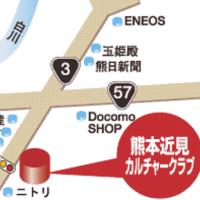 ●会場・教室 地図