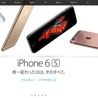 iPhone 6s他ガジェット購入記 ~ 2015年10月分 ~