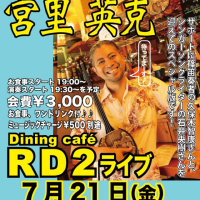 【教室】松戸 沖縄三線教室 お稽古!(^o^)/