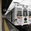 和歌山電鐵・たま駅長が急逝~高齢とは言えども…