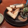 初めて食べた「サザエパン」・・・( ゚Д゚) Turban shell bread !! Yummy !!