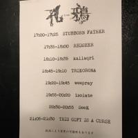 【草稿中】孔鴉  at 新大久保 EARTHDOM
