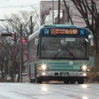 S918系統 貝ヶ森一丁目-仙台駅前