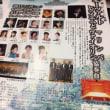 岐阜国際音楽祭