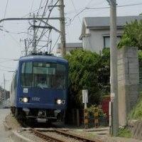江ノ電 「義経」ラッピング列車を導入 記念グッズ等も発売
