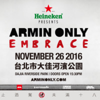 Armin van Buuren - Armin Only Embrace in台北 (26 11 2016)