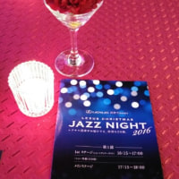 Christmas jazz night