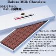 JCIC(日本チョコレート工業共同組合)のミルクチョコレート