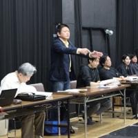 【西海渡花香】記者懇談会を開催