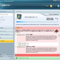 怪しいウィルス削除ソフトSpyHunter4