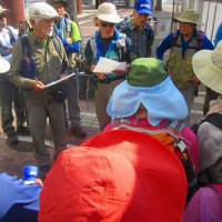 2 灰ヶ峰(737m:呉市)登山  登山コース等の説明が