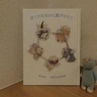 BOX No.53 絵本、ネックレスなどなど、納品いたしました!