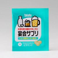 【2/6】宝酒造、飲酒機会が多い人におすすめの酵母エキス配合サプリメント「宴会サプリ」を発売