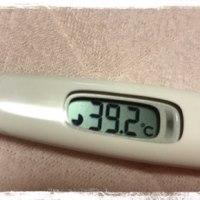 熱でダウン
