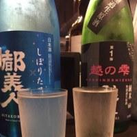 立ち飲み屋で日本酒